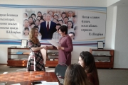 Олимпиада для школьников «Миссия педагог-психолог» проведена в ВКГУ
