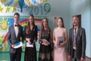 Вручение аттестатов в КГУ «Школа-лицей №34» акимата города Усть-Каменогорска